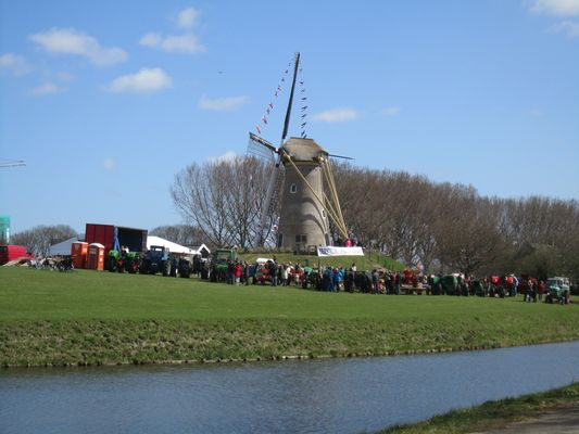 Back of windmill de Eersteling